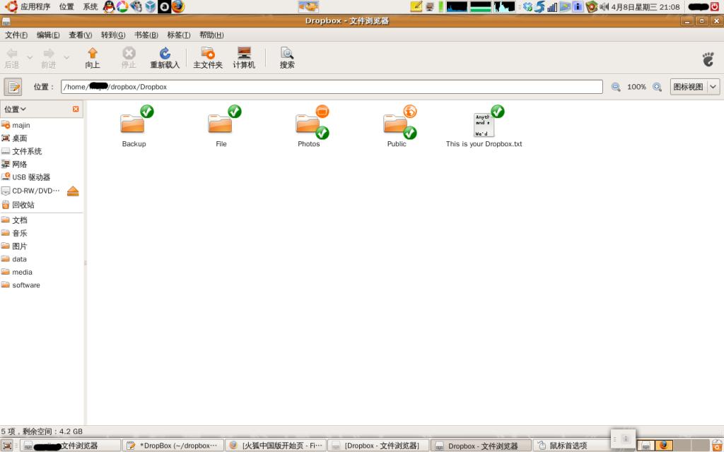 Dropbox_main
